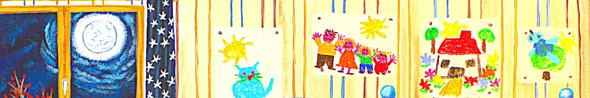 """Extrait du tableau """"Qaund bébé dort"""""""